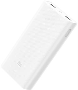 Аккумулятор Xiaomi Mi Power Bank 2C 20000 серебристый - фото 4951